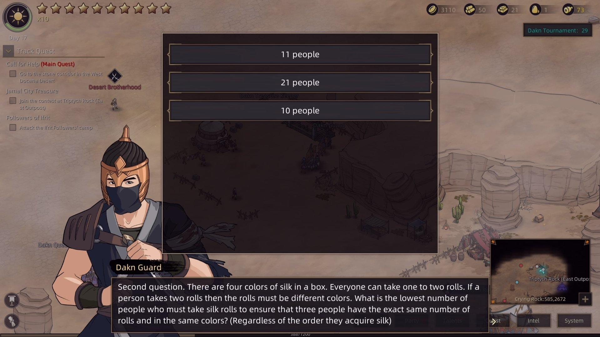 Sands of Salzaar - Silk Riddle