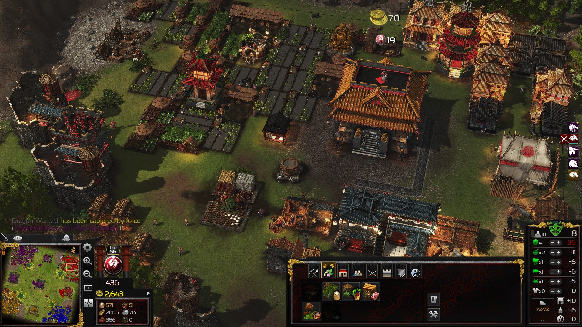 Stronghold Warlords Hotkeys