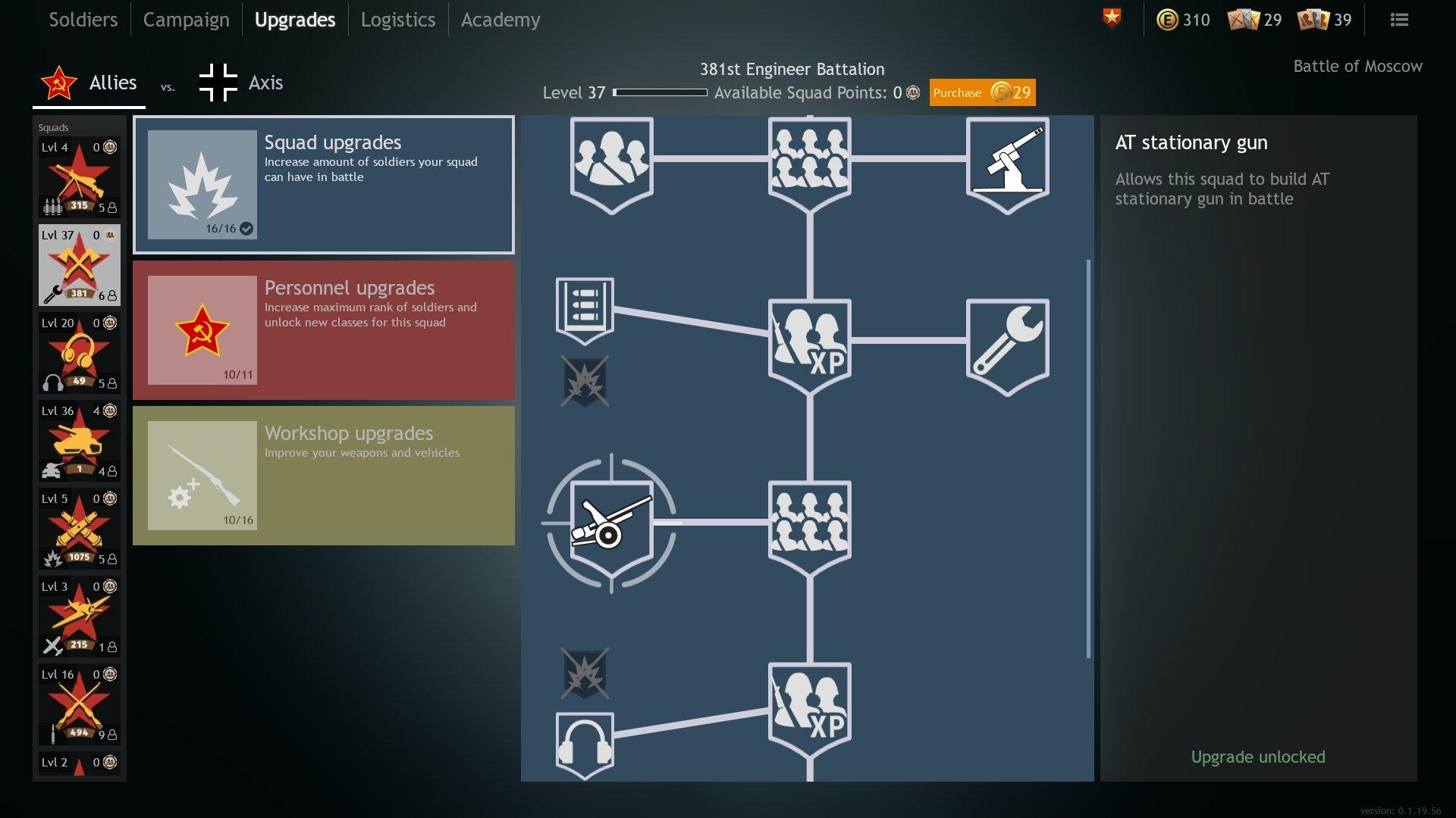 Enlisted - Squad Upgrade AT Gun